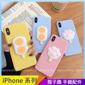 可愛立體殼 iPhone XS XSMax XR i7 i8 i6 i6s plus 手機殼 創意個性 雪糕 貓爪 保護殼保護套 防摔軟殼