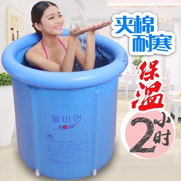 浴缸 折疊浴桶加厚成人浴盆塑料兒童沐浴桶充氣浴缸泡澡桶雙人RM