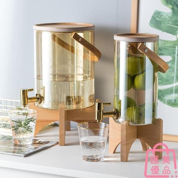 涼水壺玻璃溫白開水果汁扎冷水壺耐高溫大容量【匯美優品】