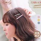 髮飾 韓國直送水鑽珍珠愛心髮夾三件組-R...