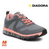 【Diadora 迪亞多那】女款休閒慢跑鞋 -灰色(D6068)全方位跑步概念館