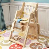 餐椅實木吃飯桌椅餐桌座椅bb凳子便攜可摺疊木質 可然精品