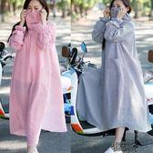 輕薄旅行外穿學生帶扣薄款夏天防曬衫女 長袖騎車一體粉色防走光 街頭布衣