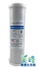 濾水器-美國品牌Liquatec壓縮柱狀...