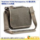 創意坦克 ThinkTank TT750 Retrospective 10 復古系列 側背包10 公司貨 相機包 灰 10吋平板