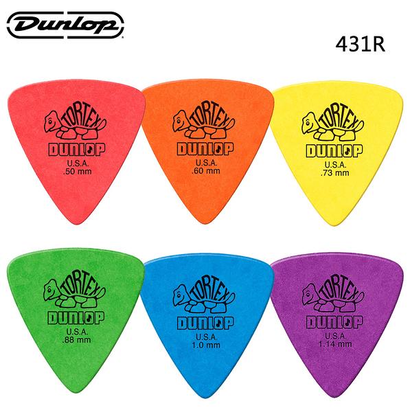 ★Dunlop★ Tortex系列 431R Triangle 小烏龜吉他彈片(72片裝)~6種規格任選