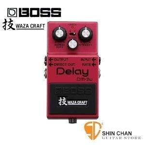 Boss DM-2W 延遲效果器【技Waza Craft/Delay】