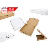 免運》 披薩盒(12吋) 素面無印刷 pizza盒 潮T服飾包裝盒 (200入裝)