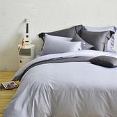 Cozy inn極致純色-300織精梳棉四件式被套床包組-雙人時尚紫