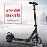 艾思維體感型電助力電動滑板車成人摺疊迷你代步車鋰電代駕平衡車HM 3c優購
