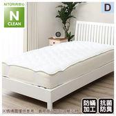 舒眠墊 抗菌防蟎 N-CLEAN 雙人 NITORI宜得利家居