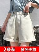 牛仔短褲闊腿牛仔短褲女夏寬松年夏季新款超高腰顯瘦a字米白色褲潮ins 毅然空間