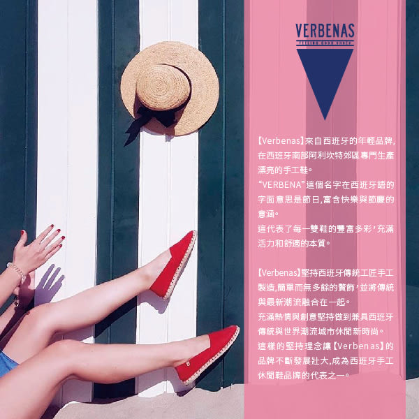 【VERBENAS】CALPE卡爾佩編織面草編鞋/休閒鞋 藍色(0300582-BU)
