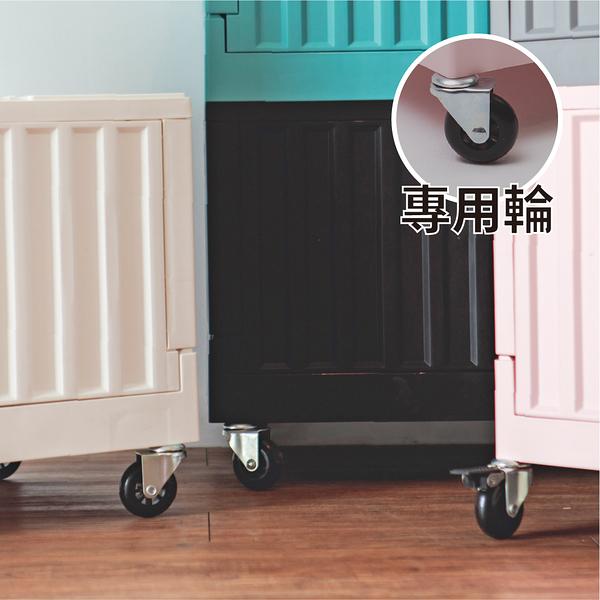 貨櫃收納箱 專用輪子【R0170】 貨櫃收納箱專用輪子(1組四顆) 樹德 MIT台灣製 收納專科