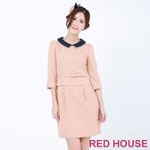 【RED HOUSE 蕾赫斯】可拆式領子波浪拼接洋裝(粉桔色)