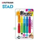 【KUTSUWA 】RB022 鉛筆延長器 鉛筆增長筆蓋 10入/組 (顏色隨機出貨)
