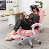 電腦椅主播椅子舒適可躺直播椅家用簡約電競轉椅升降老板椅辦公椅【櫻花本鋪】