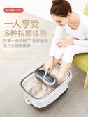 本博足浴盆器全自動按摩深桶加熱泡腳桶雙人家用電動洗腳盆足療機QM 藍嵐