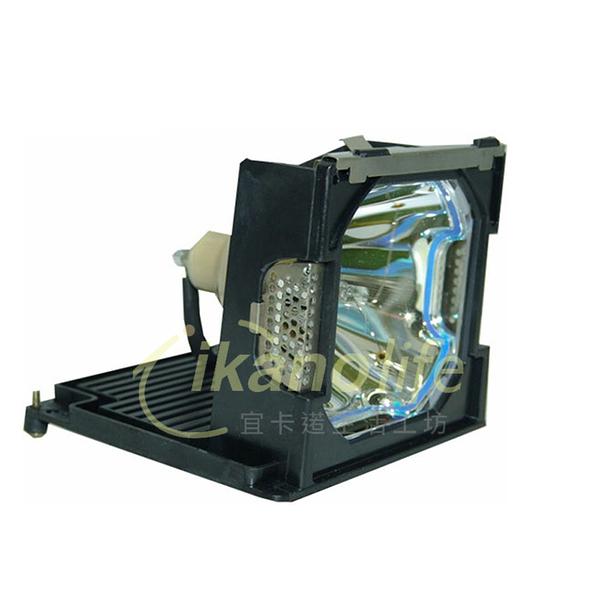 SANYO-OEM副廠投影機燈泡POA-LMP99/ 適用機型LAMP-032、LV-LP13、MP41T-930