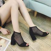 夏季新款性感鏤空透視拉錬露趾高跟鞋魚口鞋