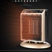 台灣市現貨 冷暖兩用 電暖器 電暖爐 電暖扇 暖風機聖誕節禮物igo