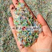 水晶石一千克貓眼石碎石消磁水晶鋪魚缸花盆多肉鋪面石裝飾彩石不定形 快速出貨