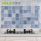 【YOLE悠樂居】雅緻夏荷廚房自黏防油壁貼-藍/紫/咖/綠(2入) 流理檯 自黏 防油貼 防水貼