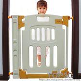 智慧兔嬰兒童安全門欄免打孔寶寶樓梯防護欄寵物隔離門柵欄圍欄igo「Top3c」