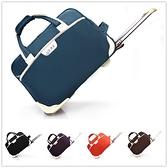 男女通用拉桿箱包郵潮旅行箱行李包拉桿包女手提拖拉登機箱特價 - 風尚3C