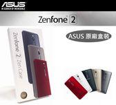 ASUS ZenFone2 ZE550ML ZE551ML 5 5 吋~ 背蓋、 後蓋~Z