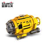 遙控船可潛水迷你電動無線遙控攝像拍照潛水艇兒童船模型玩具jy