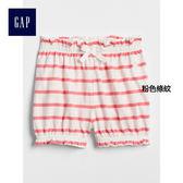 Gap女嬰兒 條紋鬆緊腰燈籠短褲 319499-粉色條紋