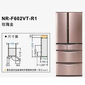 Panasonic國際牌 601L六門變頻冰箱NR-F602VT-R1