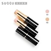 SUQQU 晶采極艷亮彩棒 8.4g(2色任選)