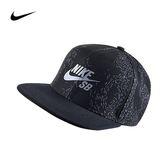(現貨) NIKE SB 帽子804570-010 Swarm Performance Trucker 黑灰銀 可調後扣 (平日天天出貨)