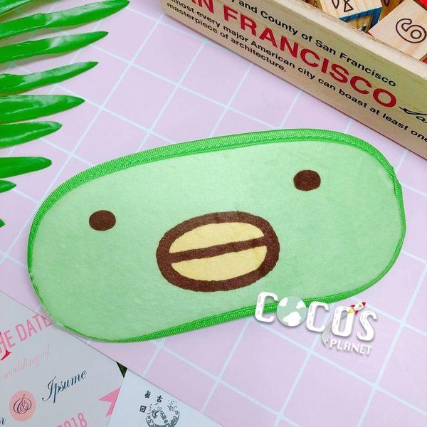 正版 角落小夥伴 角落生物 眼罩 卡通眼罩 卡通造型眼罩 B款 COCOS DC040S