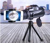 單筒手機望遠鏡高清高倍夜視