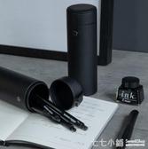 筆筒圓柱形圓筒網紅創意桌面辦公室筆桶文具多功能北歐簡約收納盒