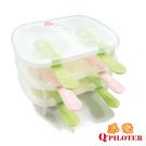 派樂 雪人造型DIY製冰棒盒(1組3套裝) 奶嘴冰 製冰器 冰棒模具製冰盒 冰棒模型
