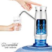雙泵桶裝水抽水器電動純凈水桶壓水器礦泉水飲水機家用自動上水吸【尾牙交換禮物】