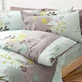 床包被套組 / 單人【香草綠】含一件枕套 100%純棉 戀家小舖台灣製AAC112