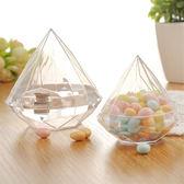 DIY婚禮小物,鑽石壓克力糖果盒(也可放永生花)小號7*7