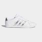 Adidas NEO CONEO QT [DB0135] 女鞋 運動 休閒 慢跑 透氣 舒適 基本 穿搭 愛迪達 白銀