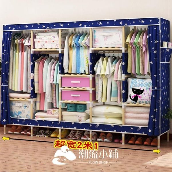 簡易衣柜實木質加固 超大號雙人牛津布衣柜組裝 潮流小鋪