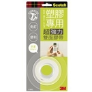 3M Scotch VHB超強力雙面膠帶-塑膠專用18mm(V1802)