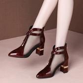 尖頭靴 網靴女2020春夏新款粗跟高跟漆皮大碼鏤空透氣網紗尖頭涼靴子涼鞋 阿卡娜