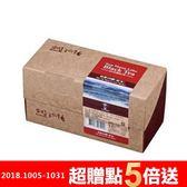【魚池鄉農會】精選台茶18號-紅玉(2g/24包入)