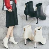 尖頭短靴女細跟高跟鞋韓版短筒女靴性感春秋新款短靴女馬丁靴【2