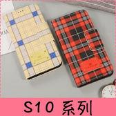 【萌萌噠】三星 Galaxy S10 S10+ S10e 英倫風 格子系列保護套 插卡 磁扣 可支架 全包軟殼側翻皮套