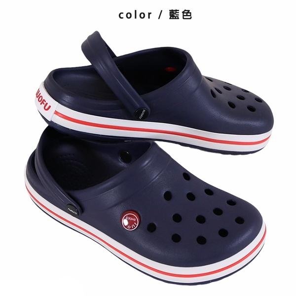 男女款 861 涼拖兩穿式防水鞋布希鞋 洞洞鞋 園丁鞋 拖鞋 涼鞋 雨鞋 涉水鞋 59鞋廊